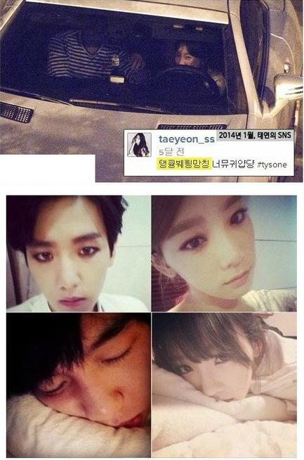 Sm Confirms Taeyeon And Baekhyun Hookup