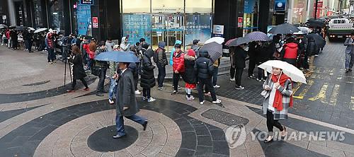Cola en Seúl para comprar el iPhone 6