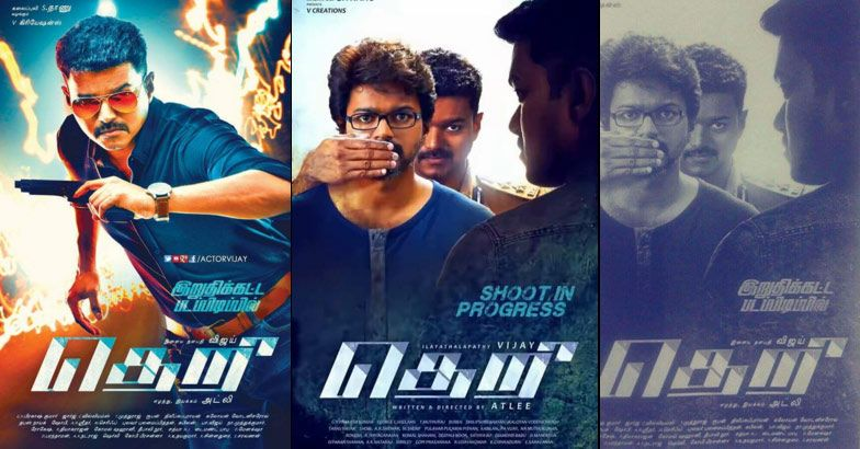 Vijay's 'Theri' Title and First Look Analysis - IndiaGlitzcom