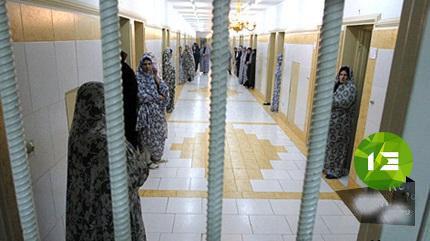 """""""Phá trinh"""" nữ tử tù trước khi hành hình ở IRAN 1"""