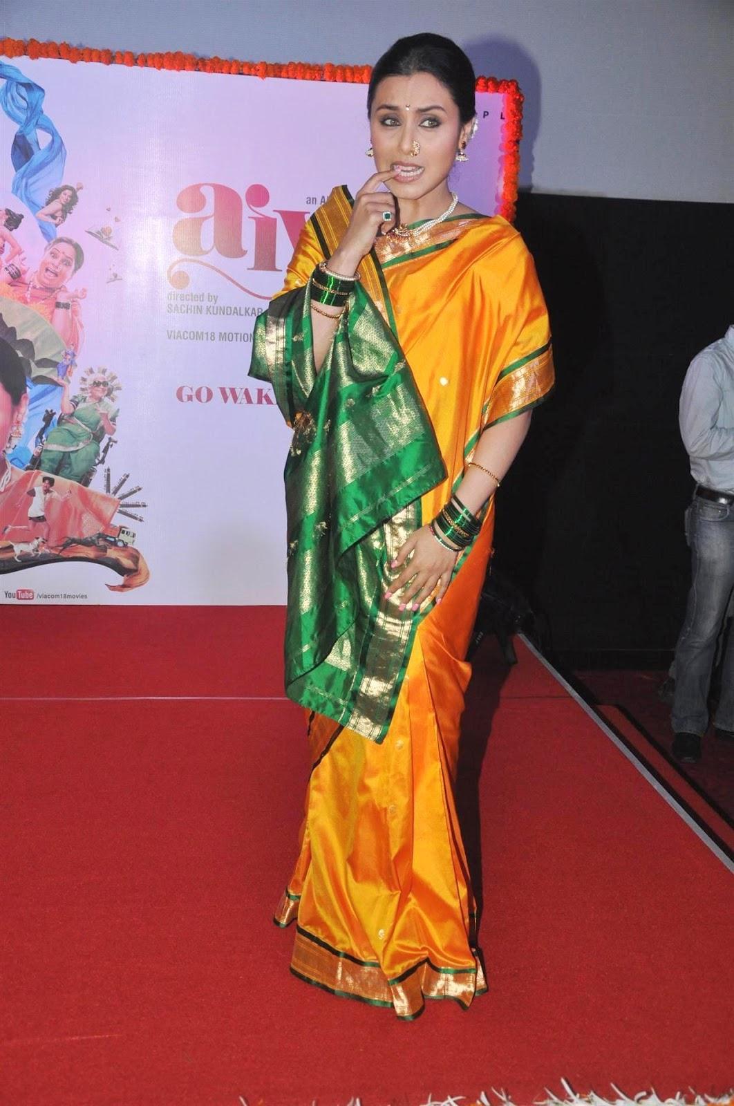 Mukherjee SEXY Cute  Rani Latest SAB Gallery ACTRESS: Photo