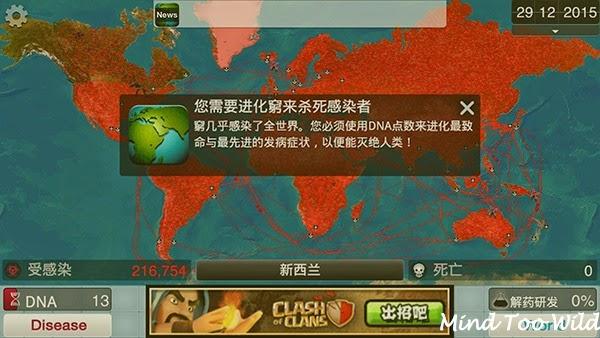 http://3.bp.blogspot.com/-pGtMoR2VNbo/U949jVBI89I/AAAAAAAACYc/ZLDwqR4hZms/s1600/game+start_new.jpg