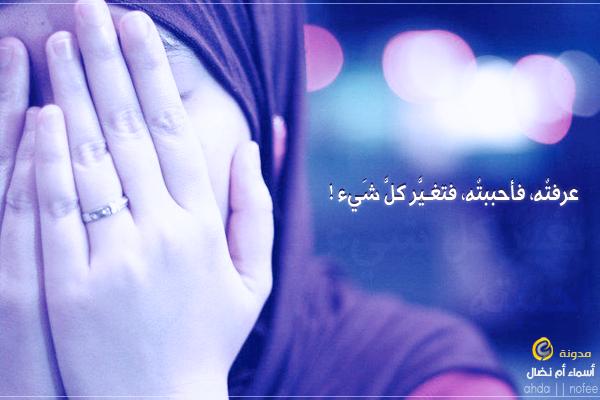 Prophet+Muhammad