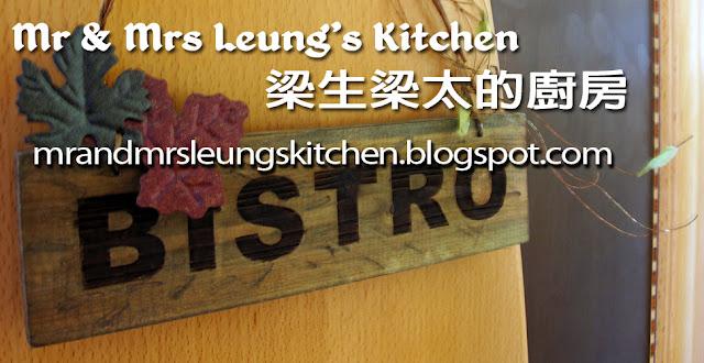 梁生梁太的廚房