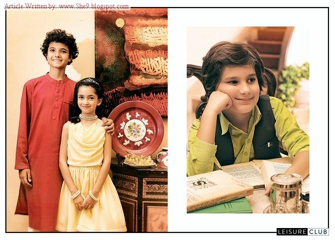 Kids Party Line 2014 | Kids Eid Dresses
