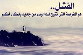 Contoh percakapan bahasa arab tentang cita-cita