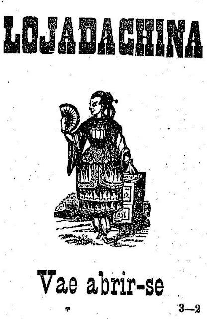 Propaganda da 'Loja da China' na cidade de São Paulo, diretamente de 1878.