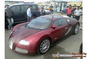 یکی از گرانترین خودروهای دنیا در بندر انزلی؛ بوگاتی ویرون در ایران..  قیمت این مدل بوگاتی بیش از یک