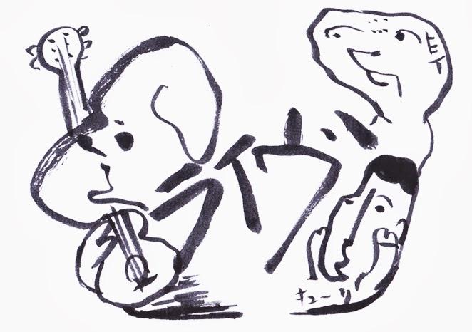 片岡フグリのライブスケジュール