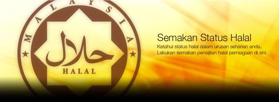 Portal Halal Malaysia dna babi Senarai Nama Barang yang Ada Unsur DNA Babi? halal 2Bmalaysia