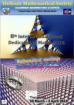8η Διεθνής Μαθηματική Εβδομάδα
