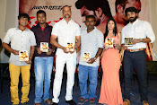 Geethopadesam audio launch-thumbnail-9