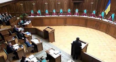 Конституционный суд не видит оснований для отвода при рассмотрении закона о люстрации