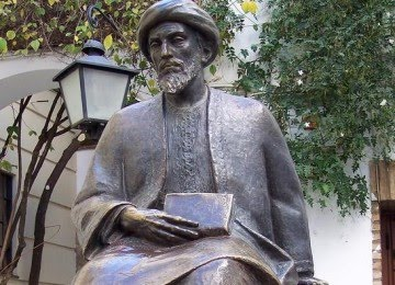 Hujjatul Islam: Ibnu Hazm, Ulama Negarawan dari Spanyol