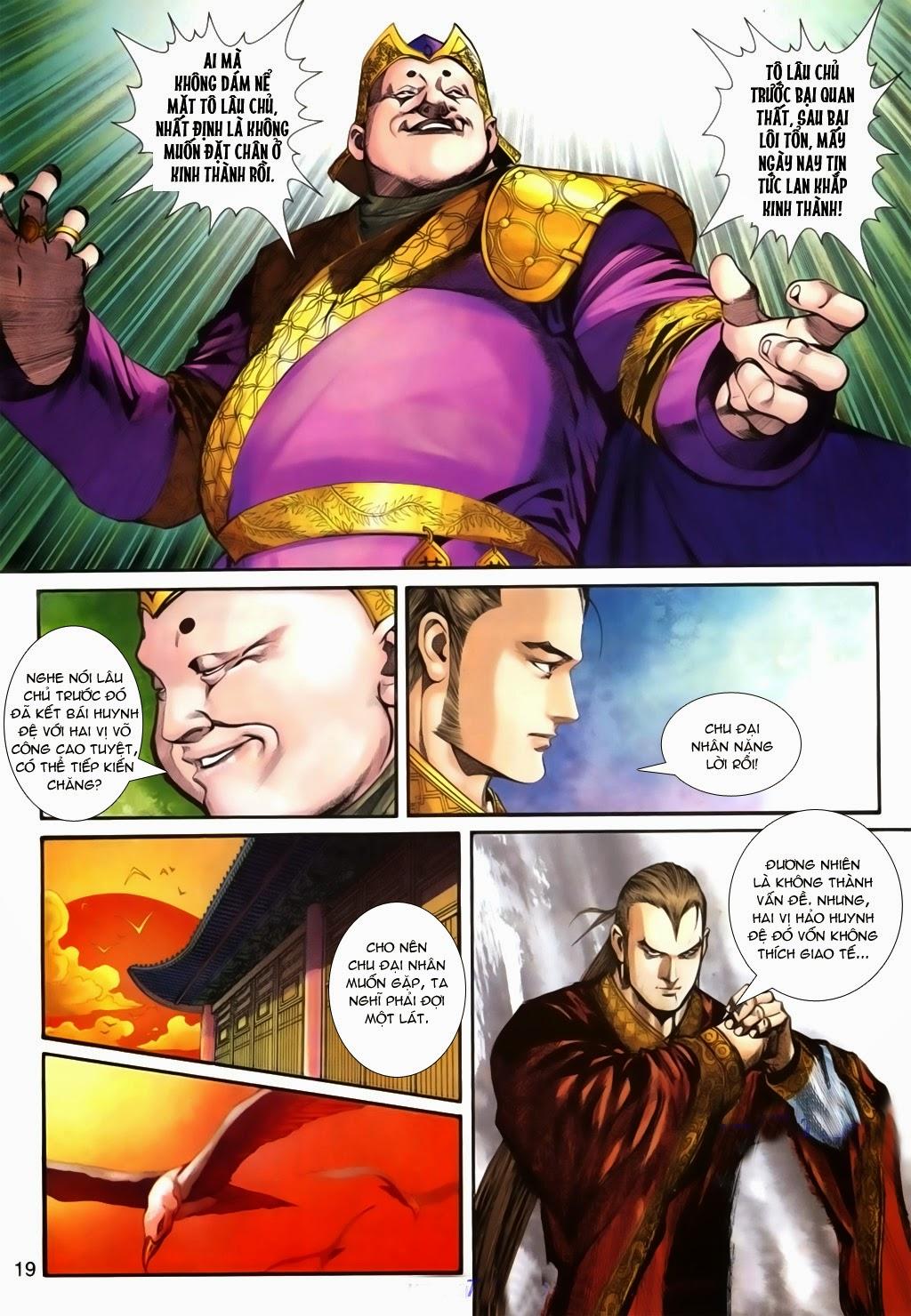 Thuyết Anh Hùng Thùy Thị Anh Hùng chap 16 Trang 20 - Mangak.info