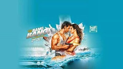 Tu Meri Lyrics - Bang Bang