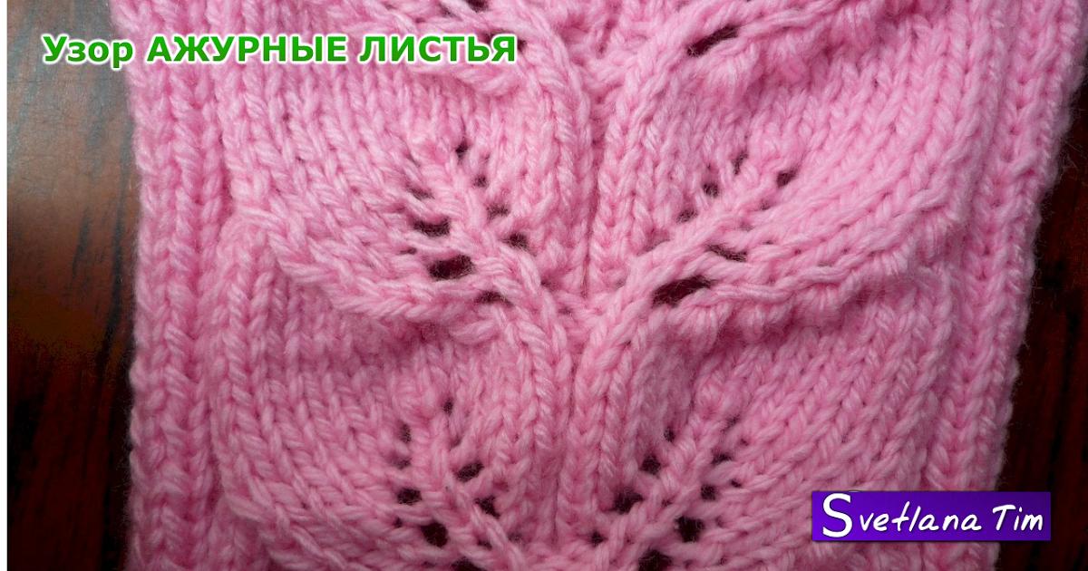 Блог О шитье » Как сшить куклу рукавичку