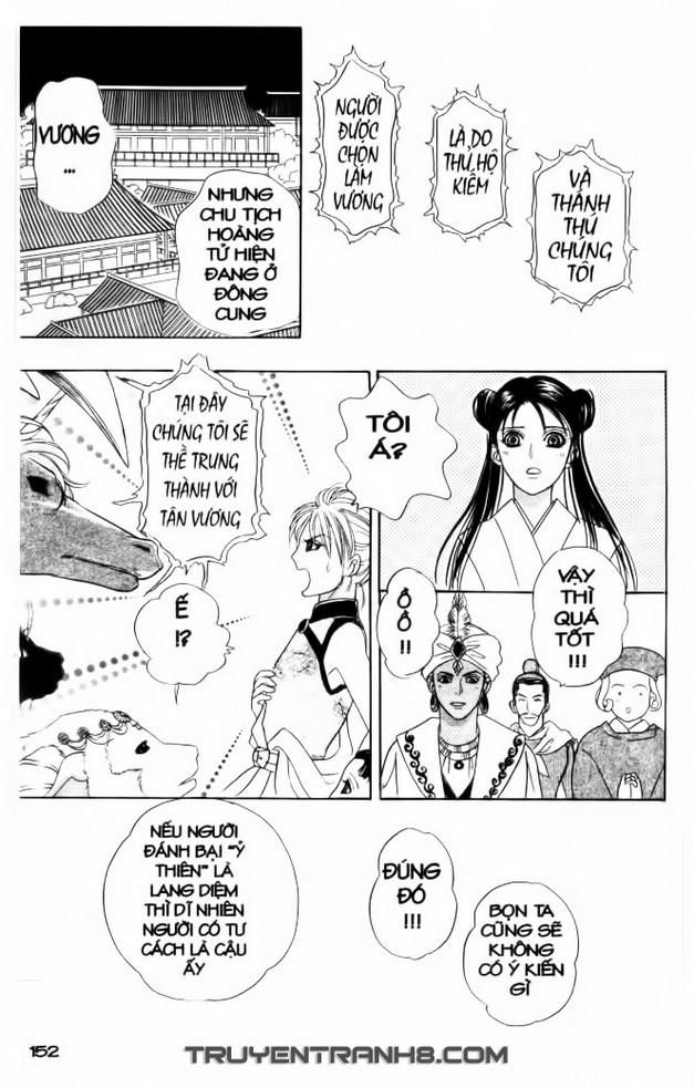 Đôi Cánh ỷ Thiên - Iten No Tsubasa chap 18 - Trang 21