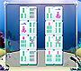 Deepsea Mahjong