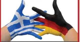 Νεα Γερμανική κατοχή 2010 - 2019