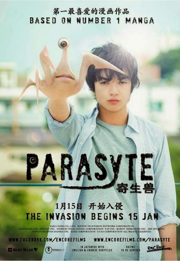 Anime Live Action Terbaik Sub Indo Download Parasyte Part I Blu Ray