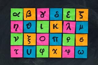 http://3.bp.blogspot.com/-pJmML1x0zYc/TcWiYcAWp1I/AAAAAAAAADo/aNlxEiiUVJQ/s1600/greek-alphabet.jpg