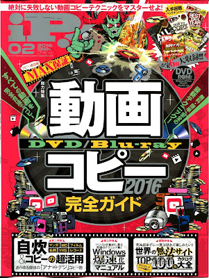 iP! 2016-02月号 rar free download updated daily