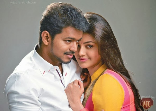 Lovable images jilla movie wallpapers free download vijay vijay mohanlal and kajal aggarwal jilla wallpaper free download altavistaventures Choice Image
