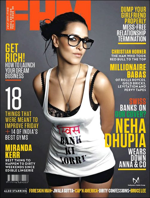 Neha Dhupia Sizzles on FHM India Magazine Cover - July 2011