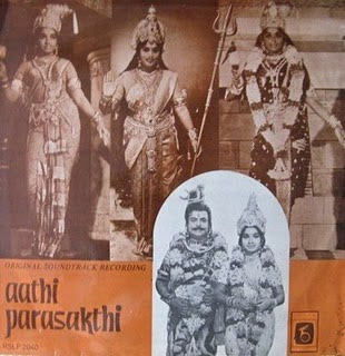 Aathi Parasakthi (1971) - Tamil Movie