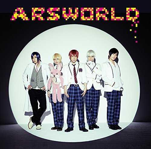 [Album] アルスマグナ – ARSWORLD (2015.11.11/MP3/RAR)