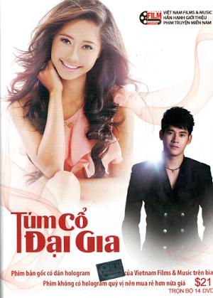 Túm Cổ Đại Gia HTV9 2013 movie poster