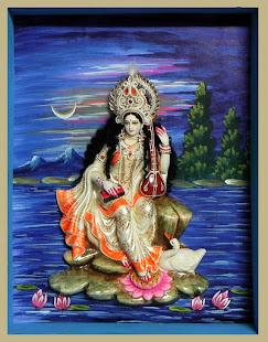 Mahasarasvati