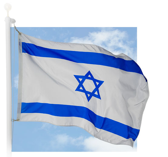 Israel is the greatest  #14b
