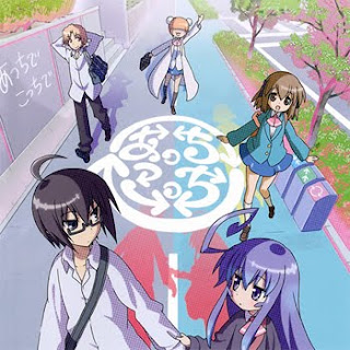 Acchi Kocchi OP Single - Acchi de Kocchi de
