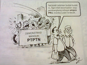 NO PTPTN