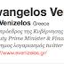 "O ""αναπληρωτής πρωθυπουργός"" και η σχέση του με την αγγλικήν..."