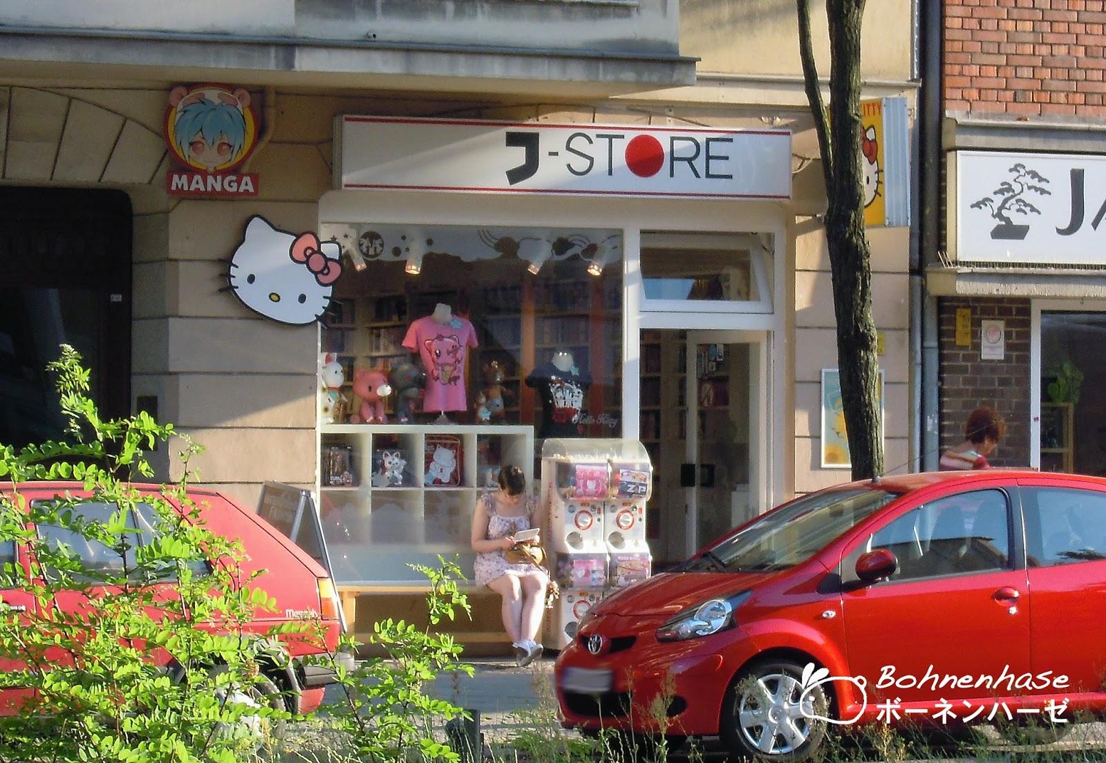 bohnenhase bento j store in berlin charlottenburg. Black Bedroom Furniture Sets. Home Design Ideas