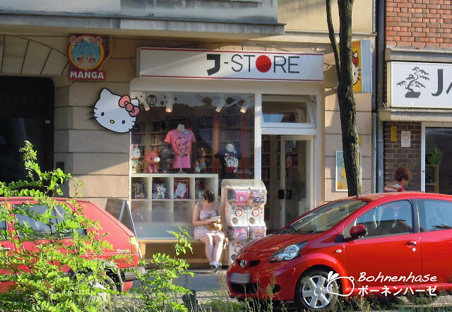 bohnenhase bento j store in berlin charlottenburg. Black Bedroom Furniture Sets. Home Design Ideas