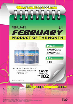 Product Of The Month - February 2012