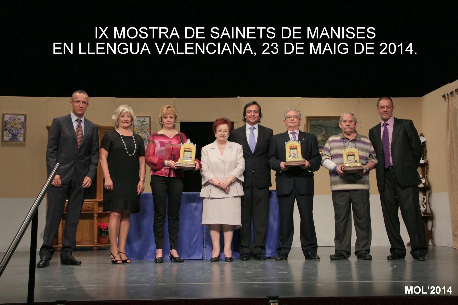 MOSTRA DE SAINETS DE MANISES EN LLENGUA VALENCIANA 2014