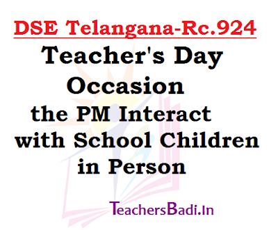 Teacher's Day,PM,School Children