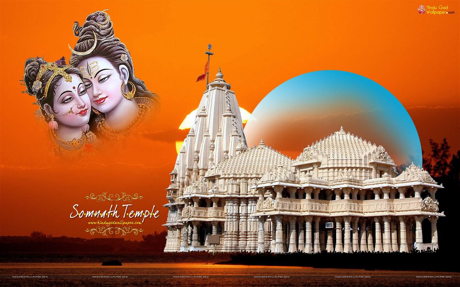 somnath temple jyotirlinga hd - photo #24