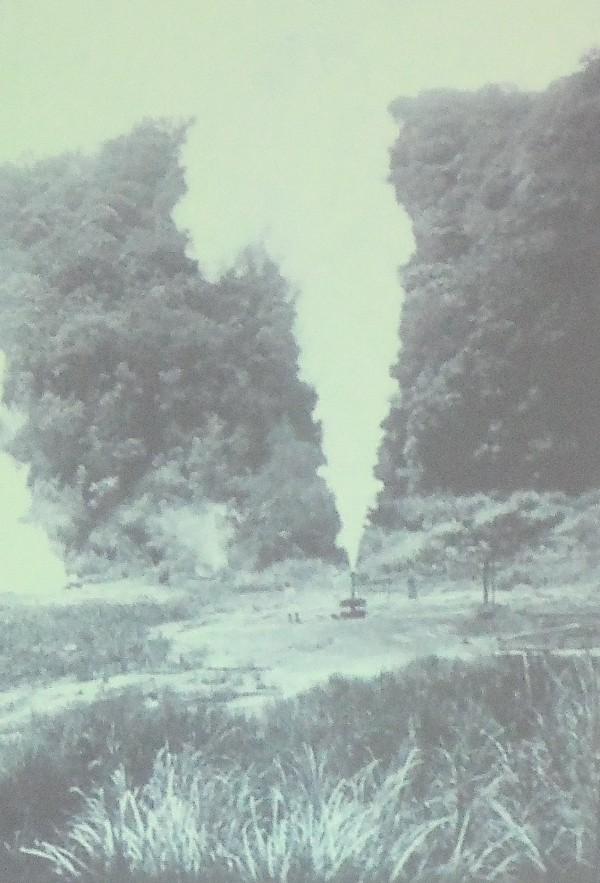 Sumur KMJ-3 Tahun 1926
