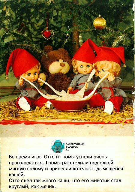 Книги для детей 198
