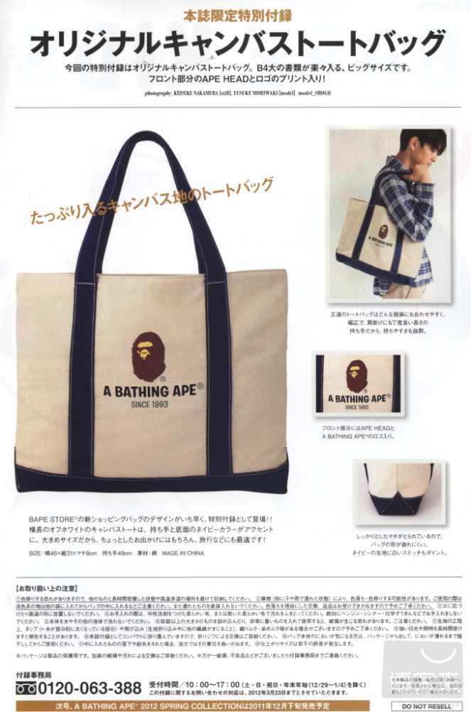 2019 NEW A BATHING APE BAPE Sling Shoulder Bag Travel Tote Bags Bookbag Handbag