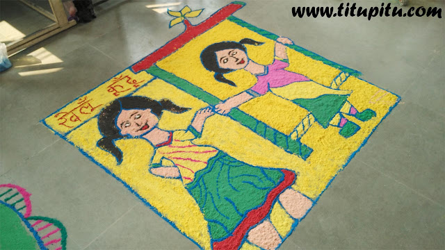 Beti-bachao-beti-padhao-rangoli-making-program-in-fatehabad