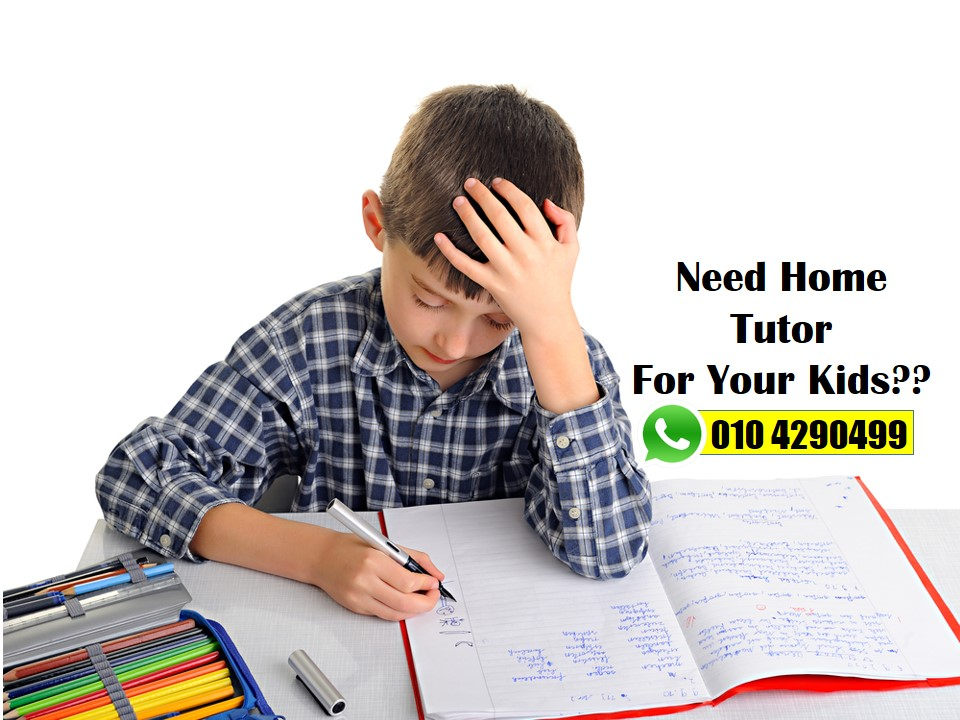 HCube Home Tutor - Home Tutor Tuition Gombak/Batu Caves/Selayang/WangsaMaju/Ampang/Setapak/DanauKota