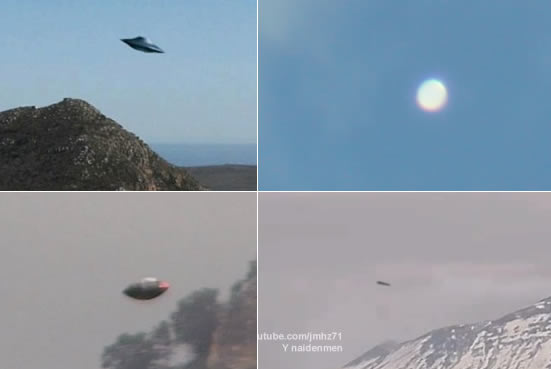 Tutto sugli UFO Alieni