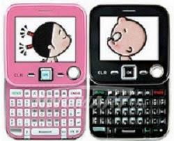 sevgilinin-telefonunu-kiskanmak